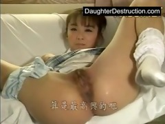 young japanese legal age teenager roughly fucked