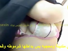 arab my sister a slut